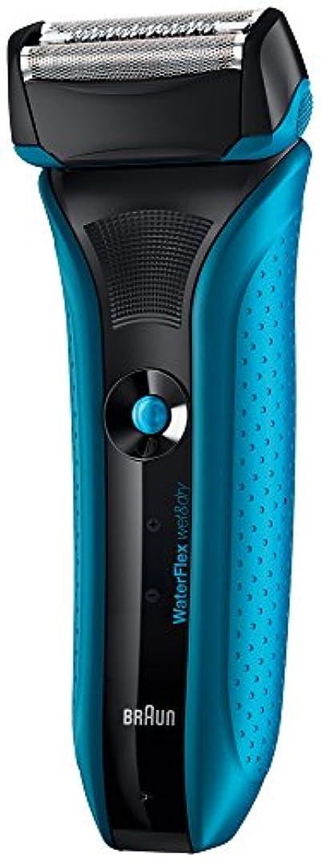 キュービック引き渡す画像ブラウン WaterFlex メンズ電気シェーバー 3枚刃 WF2s ブルー お風呂剃り可