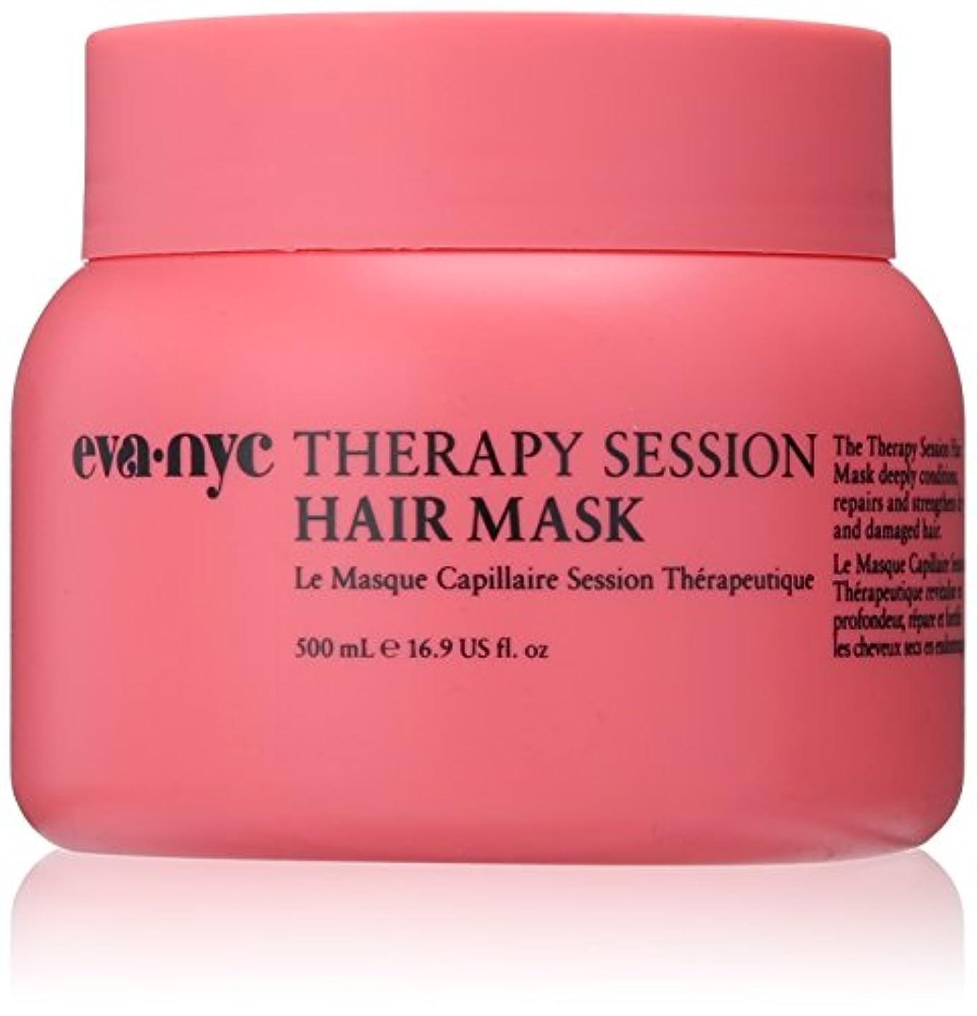 バンカー有害フォアマンTherapy Sessions Hair Mask, 16.9 oz 500 ml