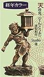 カプセルQミュージアム 日本の至宝 仏像立体図録4 奥深き造仏の世界編 [3.天燈鬼(経年カラー)](単品)