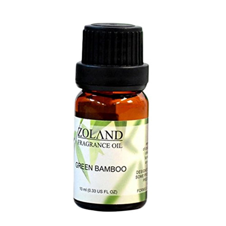 Kweetop エッセンシャルオイル お試しセット 10ml AEAJ認定精油 表示基準適合認定精油 (Green Bamboo)