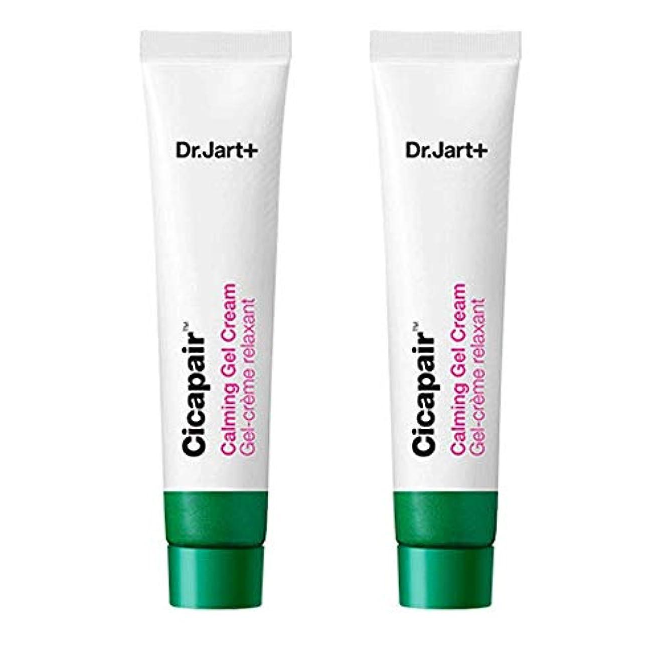 Dr.Jart+ Calming Gel Cream 15ml x 2ドクタージャルト シカペアー カーミング ジェル クリーム 15ml x 2 2代目 [並行輸入品]