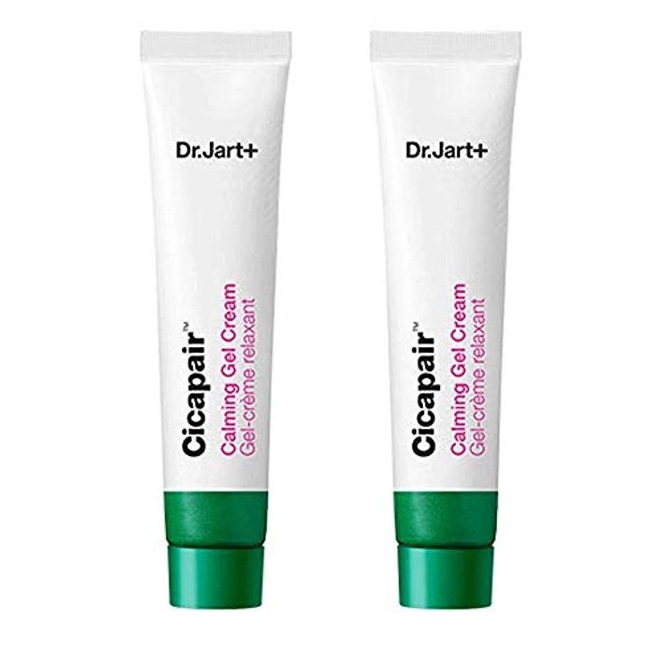 実験室相関する薬Dr.Jart+ Calming Gel Cream 15ml x 2ドクタージャルト シカペアー カーミング ジェル クリーム 15ml x 2 2代目 [並行輸入品]