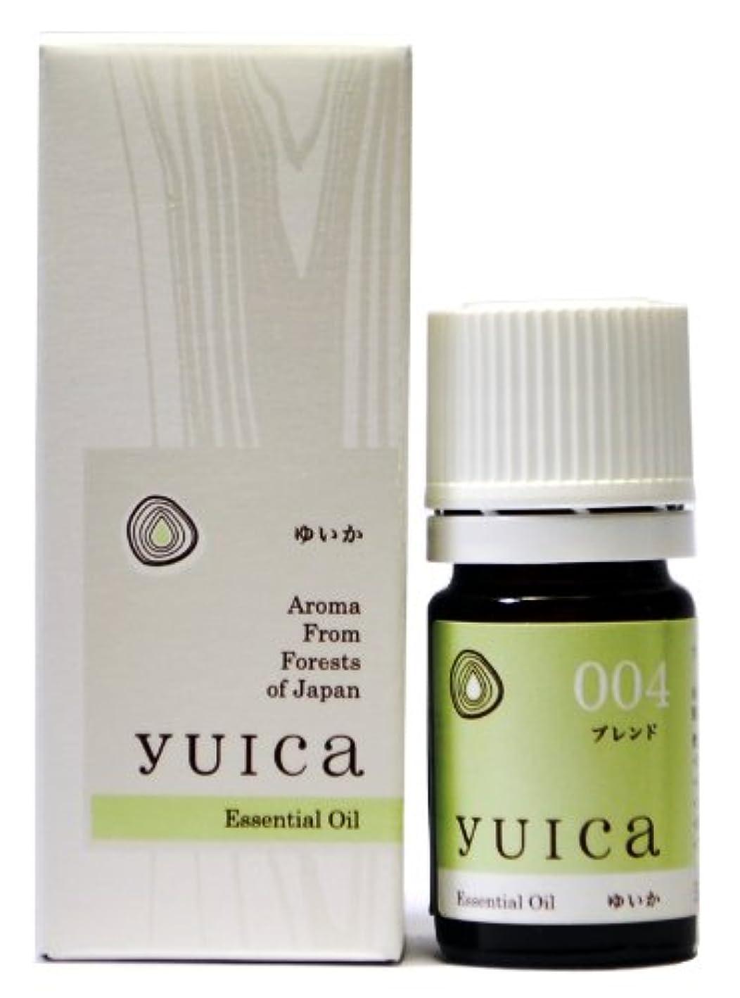 yuica エッセンシャルオイル(きよらかブレンド) 5mL