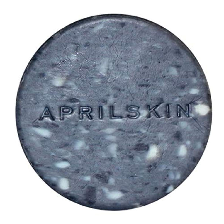無数の防止掃除APRIL SKINマジックストーン石[海外直輸入】