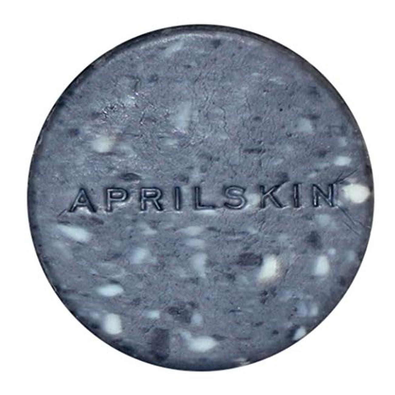 会うスタウト仮定、想定。推測APRIL SKINマジックストーン石[海外直輸入】