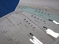 3枚複写式警備報告書 B6サイズ 3×50×50冊