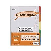 (業務用セット) テージー カラーインデックスPP A4判タテ型(2穴) IN-1405 1組入 〔×10セット〕