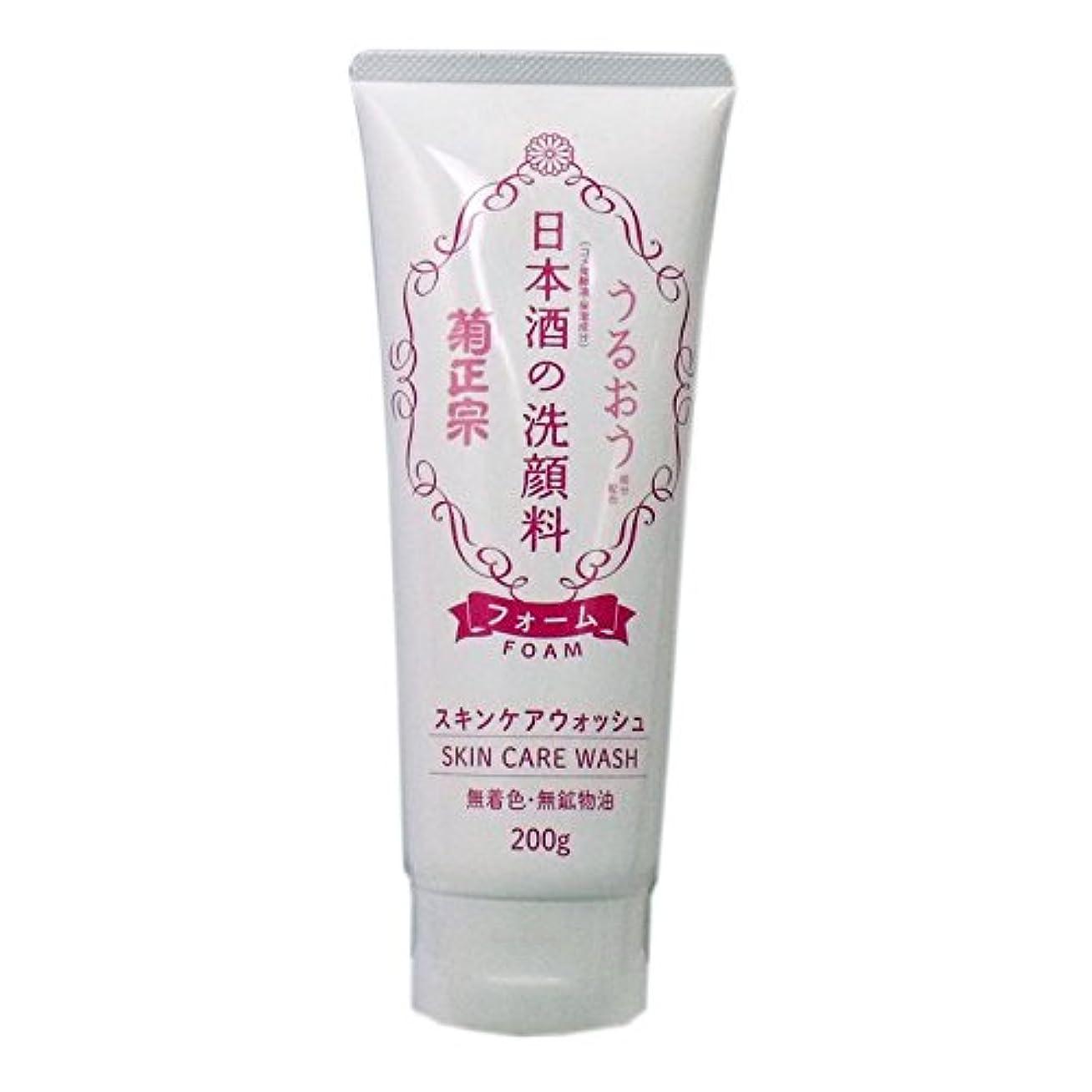 うがい薬神の市長【ケース販売】菊正宗 日本酒の洗顔料 200g ×30個