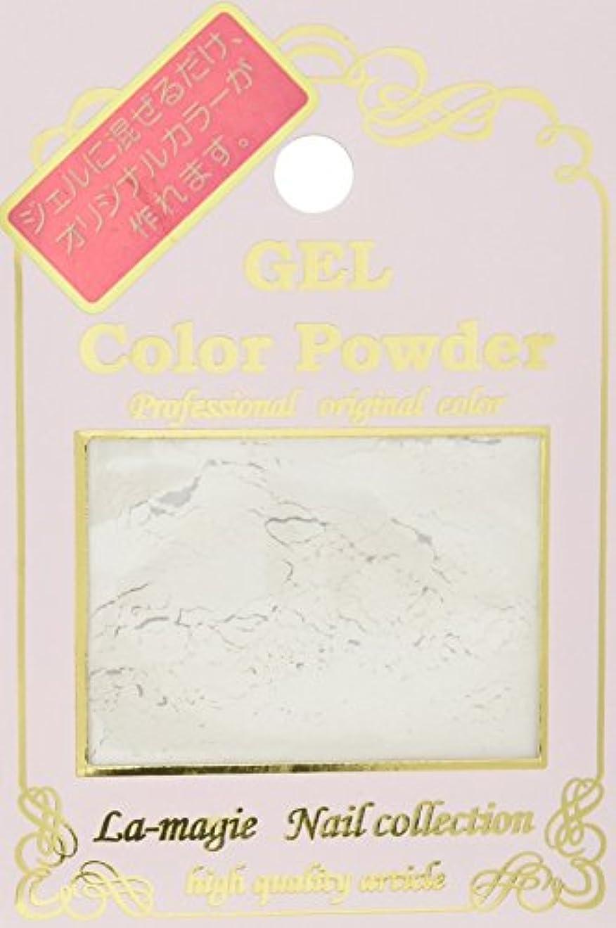 乳製品刺繍クロニクルパウダー#006プラチナホワイト