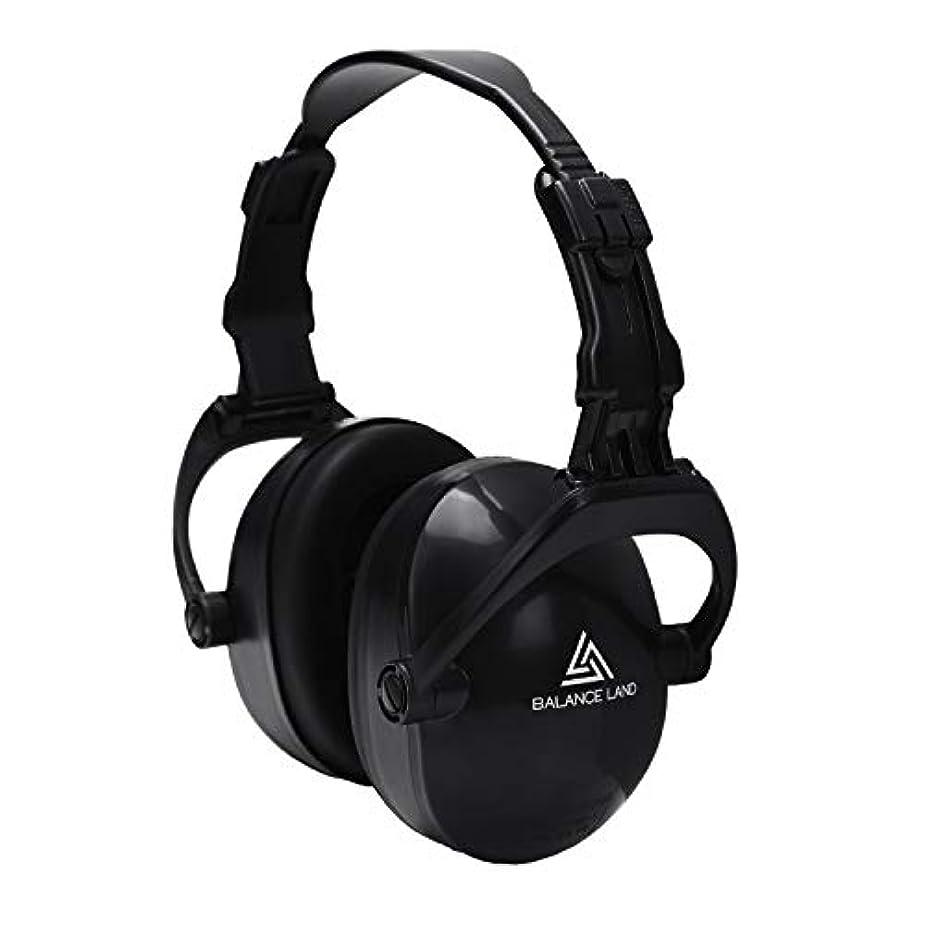 第二知るアルカトラズ島Balanceland 防音 イヤーマフ 騒音 対策 聴覚過敏 遮音値30dB ANSI S3.19&CE EN352-1認証済み 折り畳み式 超弾力性 子供 キッズ 大人 勉強 仕事 睡眠 イビキ対策 工場 自閉症 等様々な用途に
