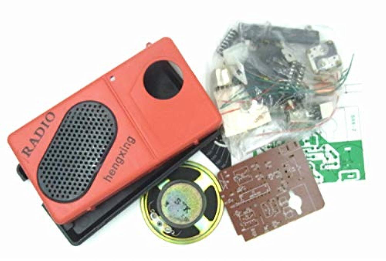 電子 工作 教材 TEKNON IC 使用 高感度 中波 トランジスタ ラジオ 製作 キット S66-2 赤 or カラシ