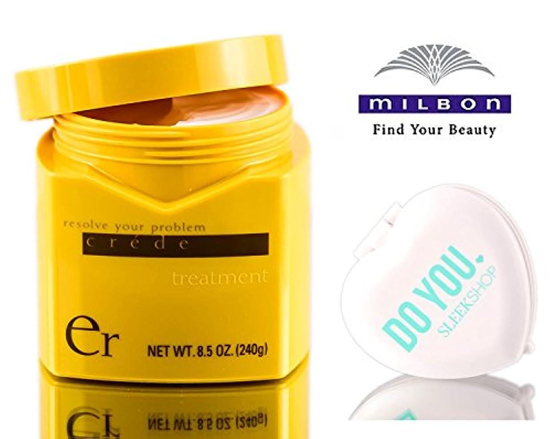 ツール甘味悔い改めMilbon Crede クレデ Erのヘアトリートメントすることによりミルボン、(なめらかなコンパクトミラー付)、問題を解決(8.5オンス/ 240G - 小売サイズ) 8.5オンス