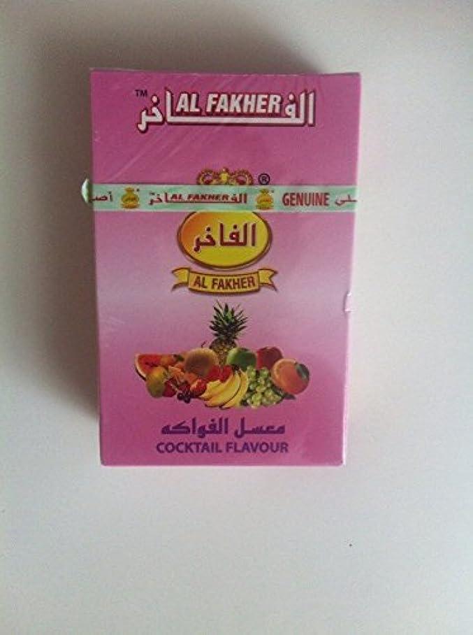 立法優先名目上のAl Fakher Herbal Shisha (カクテル)