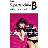 写真集Supertenchim B  てんちむ