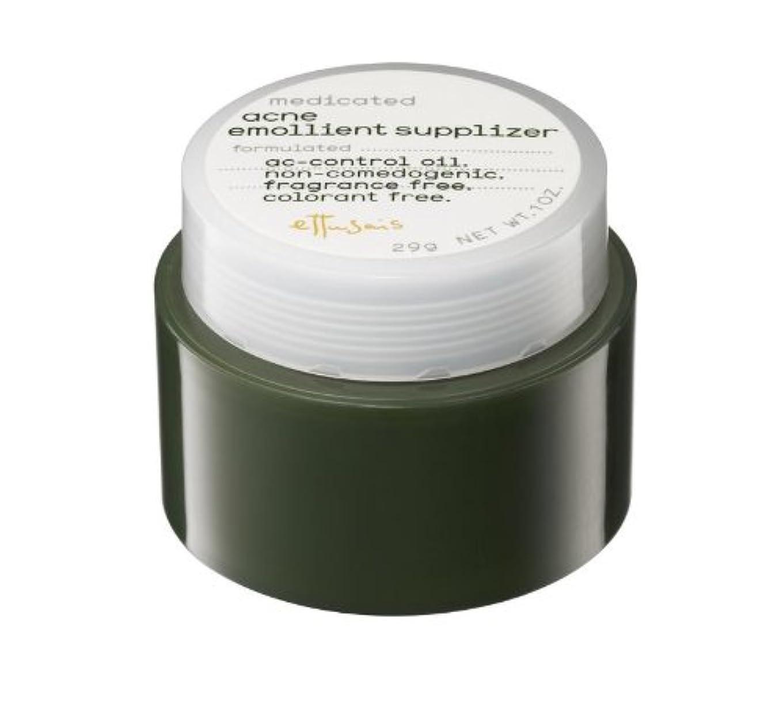 つま先納屋植物の[医薬部外品] エテュセ 薬用アクネ エモリエントサプライザー 29g