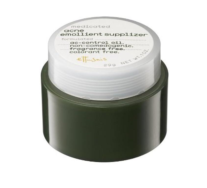 環境ハンマーマインド[医薬部外品] エテュセ 薬用アクネ エモリエントサプライザー 29g