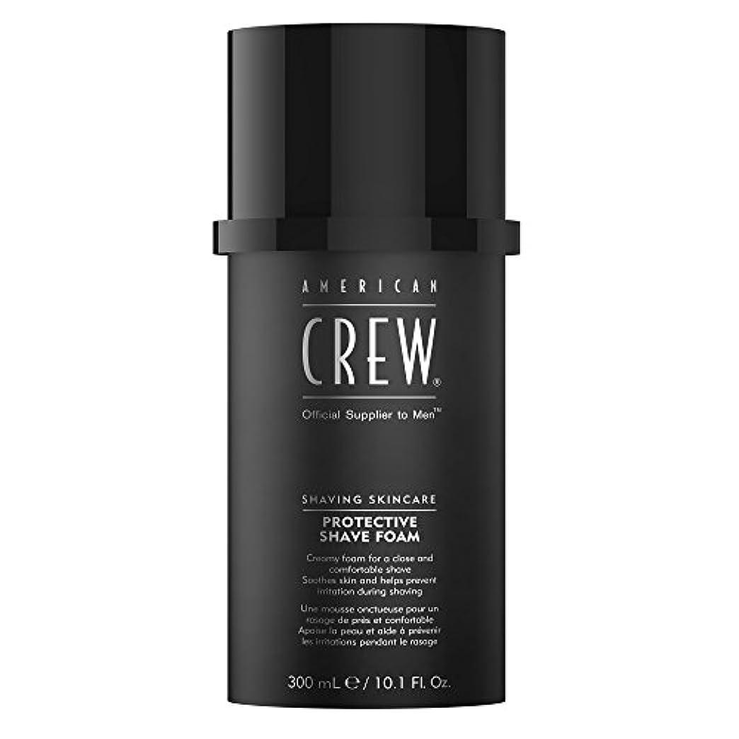 大惨事テレマコスかまどAmerican Crew Protective Shave Foam 300ml