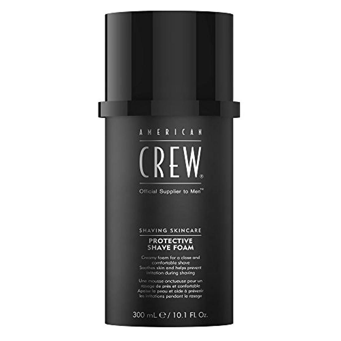 重要な役割を果たす、中心的な手段となる不実生むAmerican Crew Protective Shave Foam 300ml