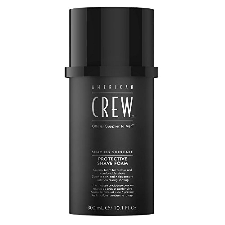 オーバーランアラート廊下American Crew Protective Shave Foam 300ml