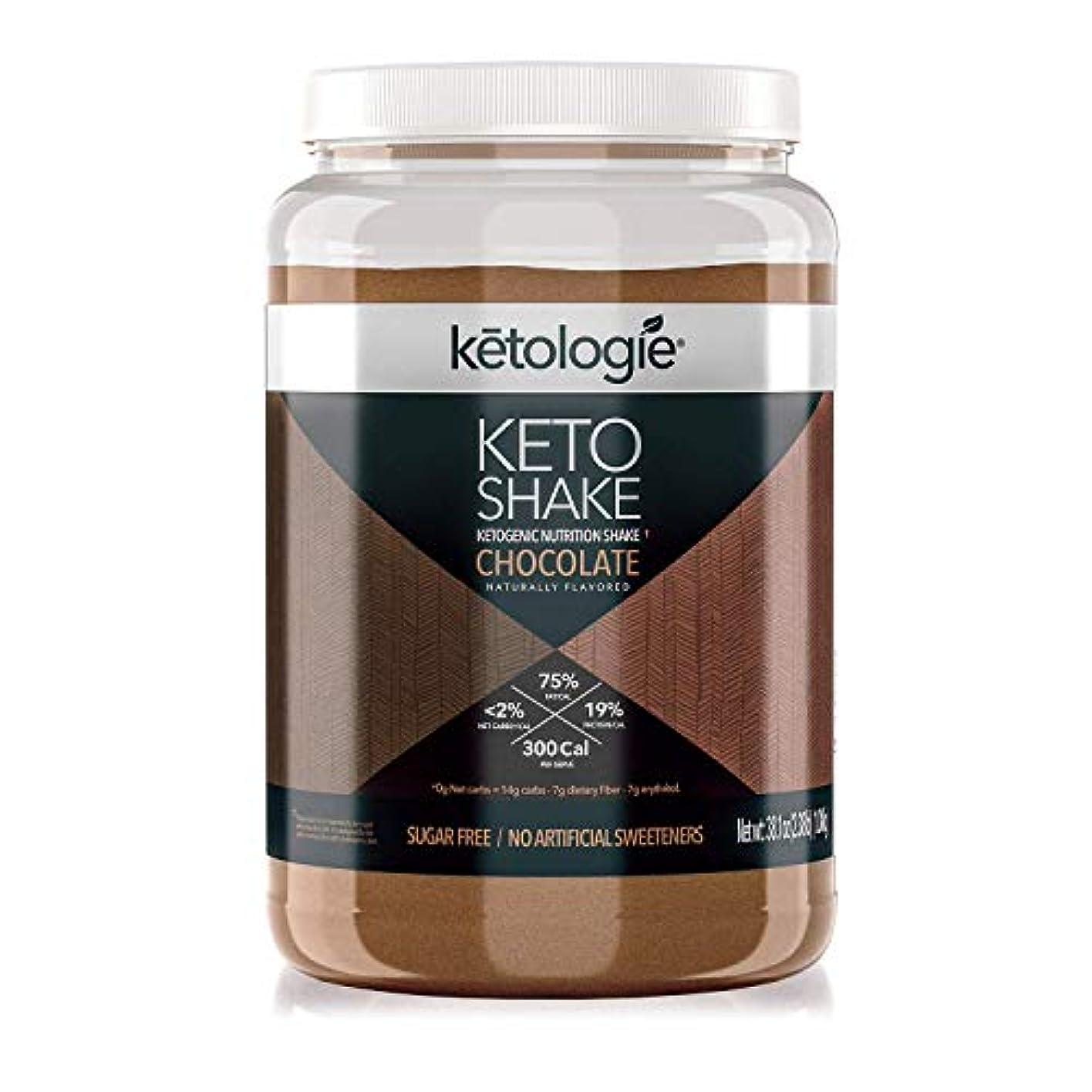活力信頼性のある展望台[Ketologie] [コラーゲンケトシェイク(チョコレート)Collagen Keto Shake (Chocolate)]