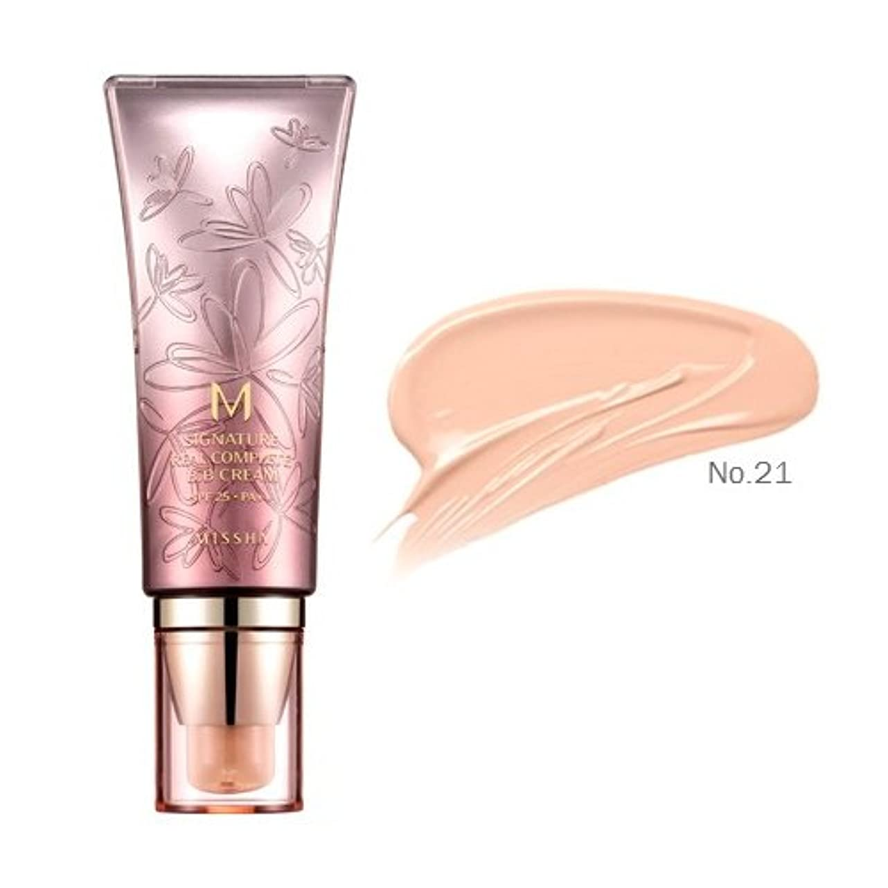 敵対的ラウンジリボン(6 Pack) MISSHA M Signature Real Complete B.B Cream SPF 25 PA++ No. 21 Light Pink Beige (並行輸入品)