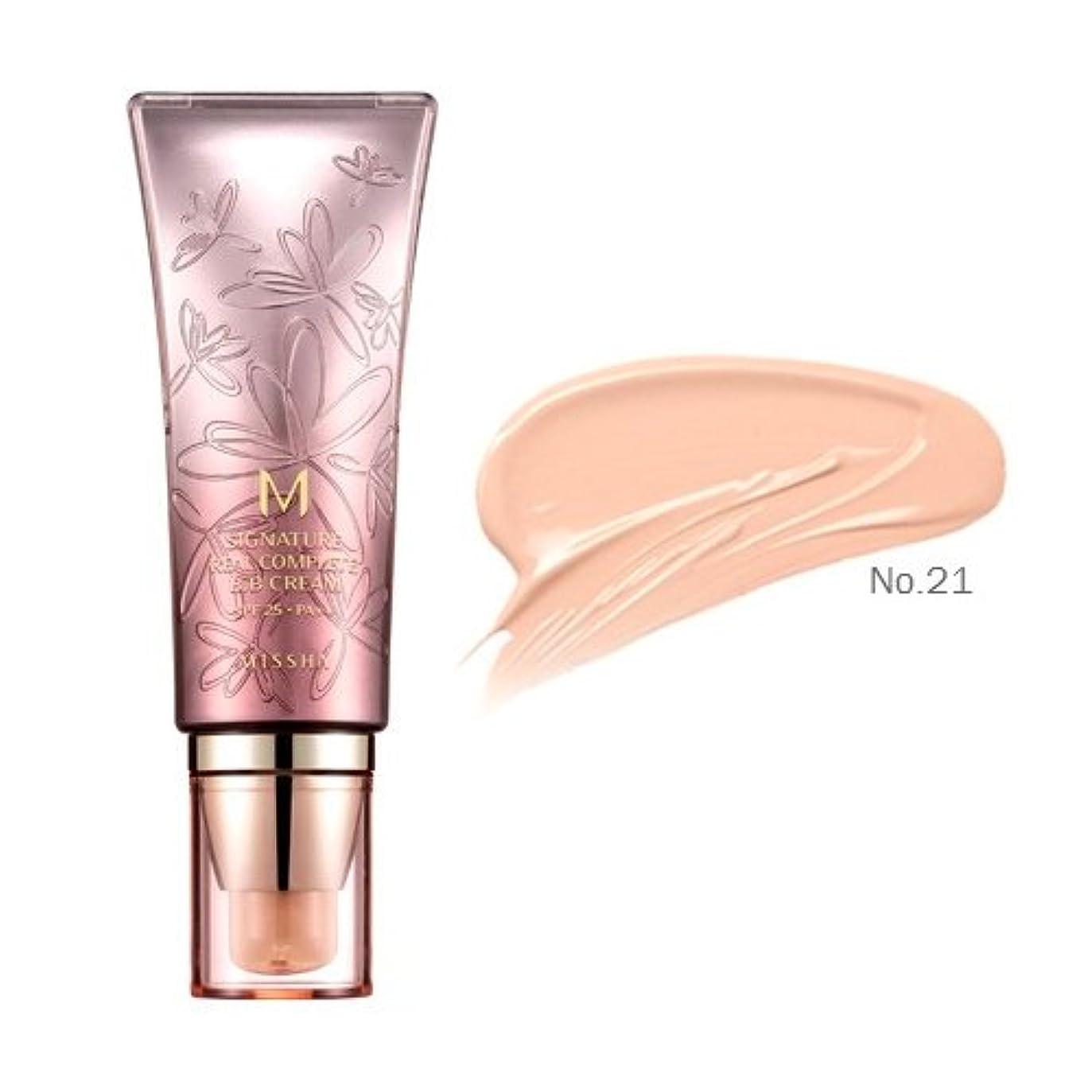 原子炉光防ぐ(6 Pack) MISSHA M Signature Real Complete B.B Cream SPF 25 PA++ No. 21 Light Pink Beige (並行輸入品)