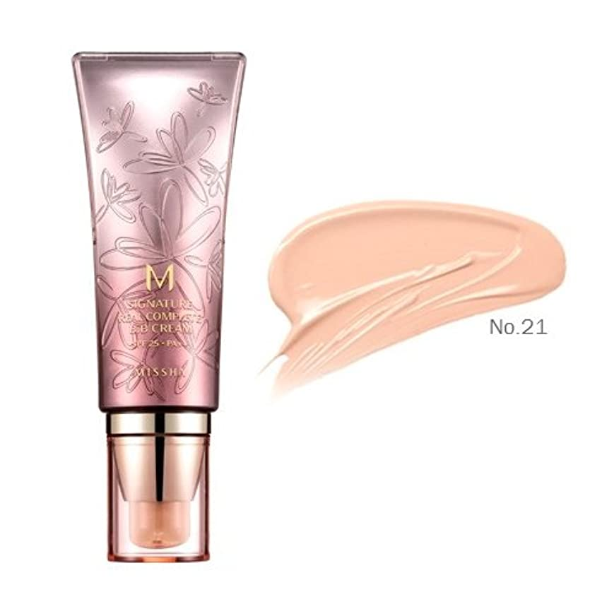 (3 Pack) MISSHA M Signature Real Complete B.B Cream SPF 25 PA++ No. 21 Light Pink Beige (並行輸入品)