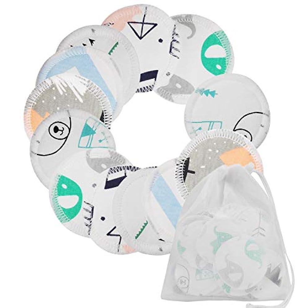 ハンディサイバースペース可愛い12ピース3層再利用可能な洗えるラウンドメイククレンジングリムーバーパッドランドリーバッグ用女性女の子ホーム毎日使用6.5センチ直径