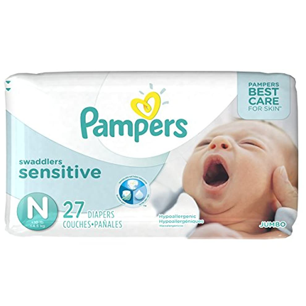 メタルライン女将みがきますPampers Swaddlers Newborn Diapers Size 0 27 count by Pampers