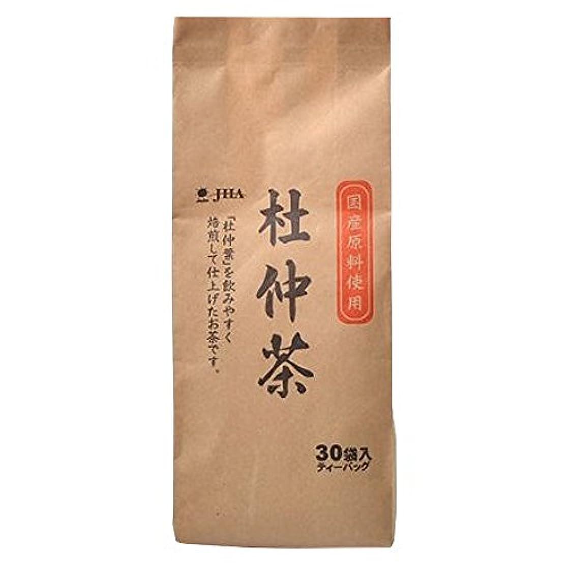 物理効果的に潤滑するゼンヤクノー 国産杜仲茶 30P
