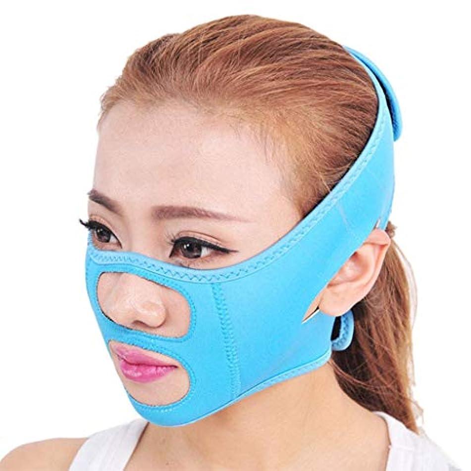 蘇生するスクレーパー動フェイスリフティングアーティファクト包帯vフェイスマスク男性と女性の睡眠美容薄い二重あごリフティング引き締め顔ブレース (Color : Blue)