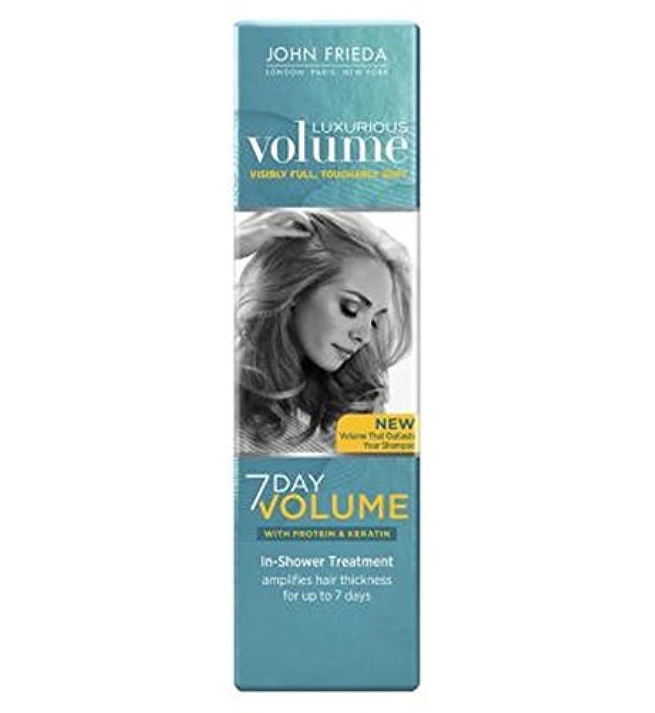 滴下それに応じてレタッチジョン?フリーダ豪華なボリューム7日には、シャワー処理100ミリリットル (John Frieda) (x2) - John Frieda Luxurious Volume 7 Day In-Shower Treatment...
