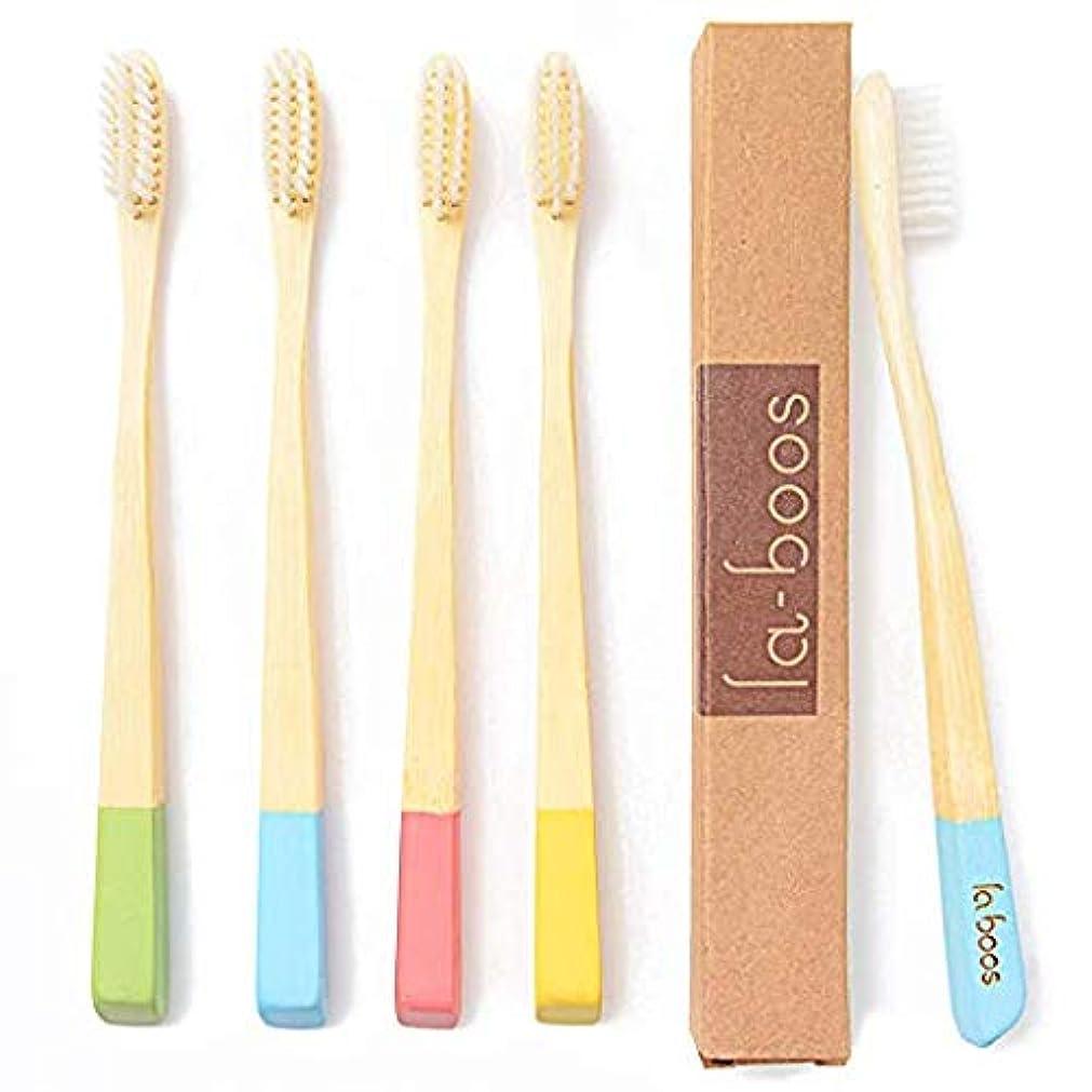 乞食名前でドレス大人用竹の歯ブラシ ナイロン毛 環境保護の歯ブラシ【台湾製】(4本入りセット)I By laboos