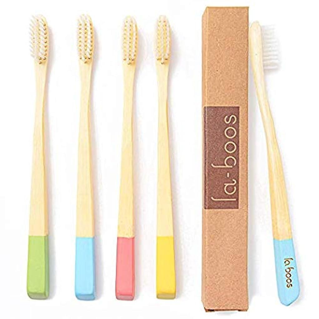 カスタム明らかに提供された大人用竹の歯ブラシ ナイロン毛 環境保護の歯ブラシ【台湾製】(4本入りセット)I By laboos