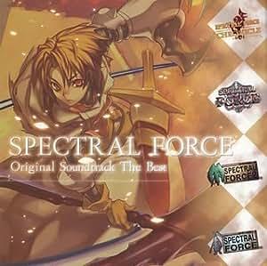 スペクトラルフォース オリジナル サウンドトラック ザ ベスト