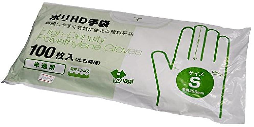 ロードハウス対立ブラウズ使い捨て ポリHD手袋 半透明 左右兼用 Sサイズ 100枚入 食品衛生法規格基準適合品 TB-202