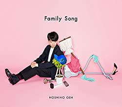 【Amazon.co.jp限定】Family Song(CD+DVD)(初回限定盤)(Family Song オリジナルA5クリアファイル Dtype)
