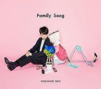 【Amazon.co.jp限定】Family Song(CD+DVD)(初回限定盤)(Family Song オリジナルA5クリアファイル Dtype)