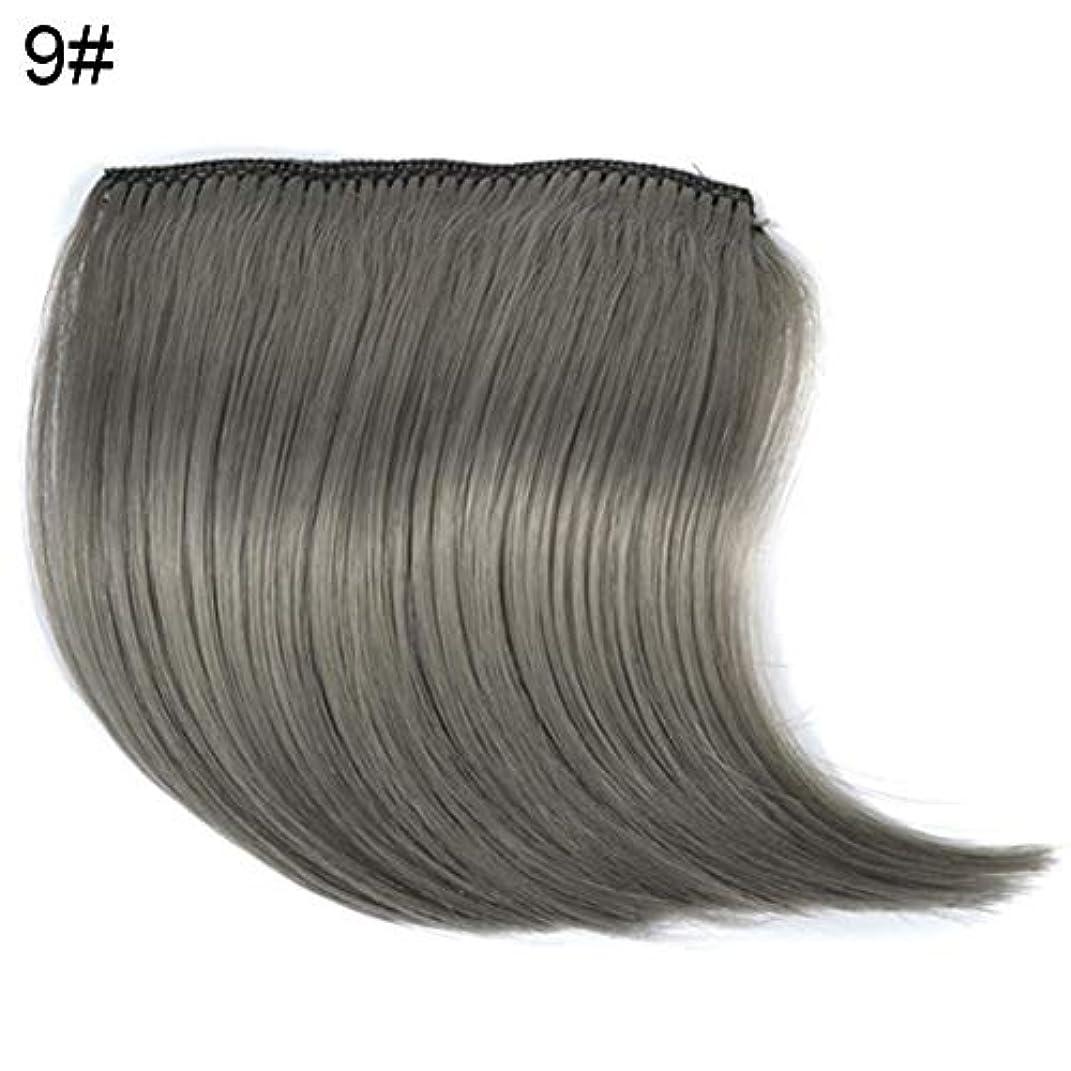 更新するタブレット第二にslQinjiansav女性ウィッグ修理ツールファッション13色ウィッグシームレスなスラントフェイクバンフリンジヘアエクステンションヘアピース