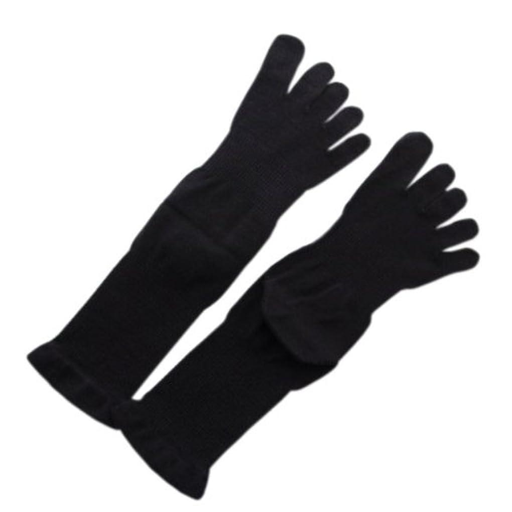 ベース窒息させるカーテン5本指薄手ソックス 黒M:オーガニックコットン100%足首を締め付けないソックス!