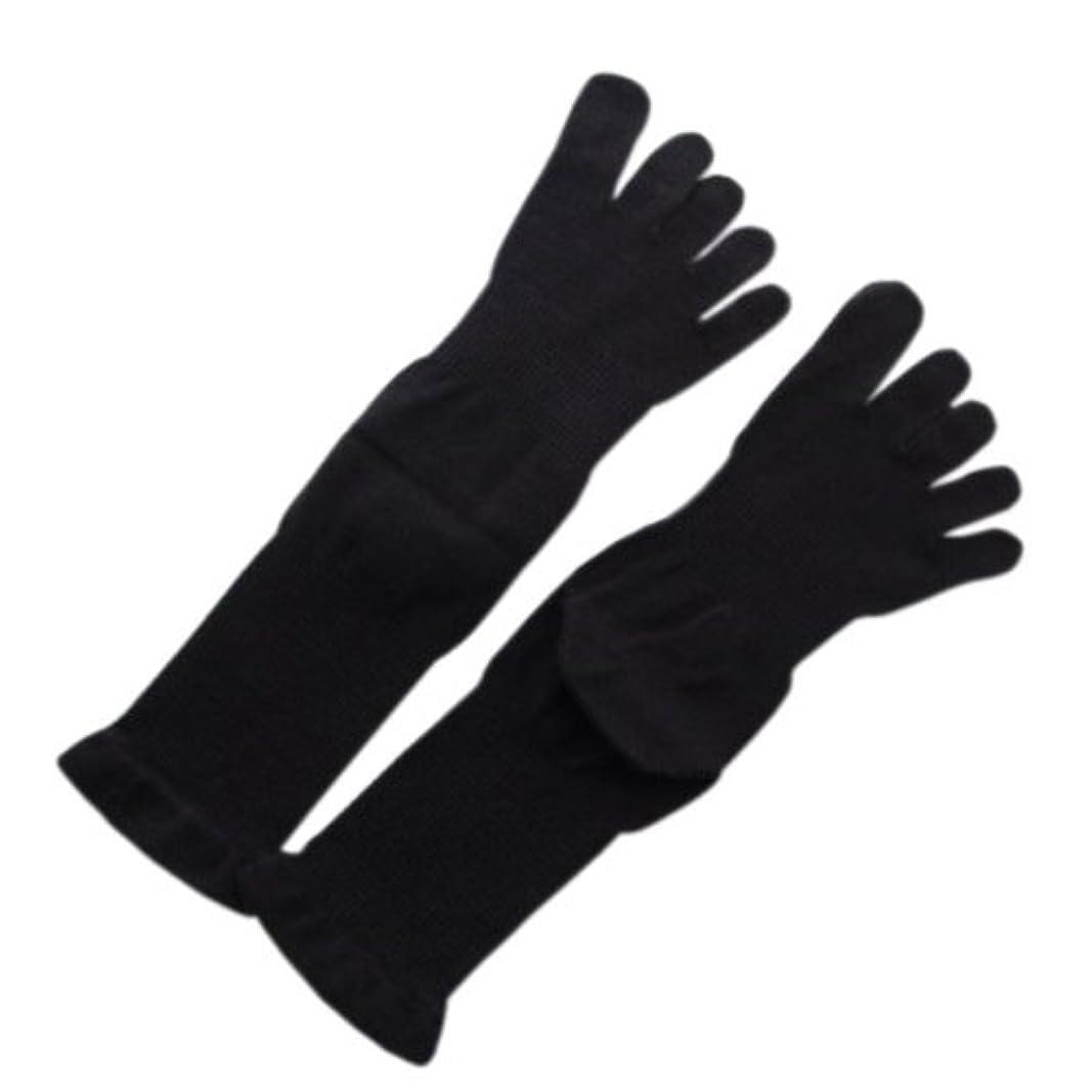 与えるフクロウフットボール5本指薄手ソックス 黒M:オーガニックコットン100%足首を締め付けないソックス!