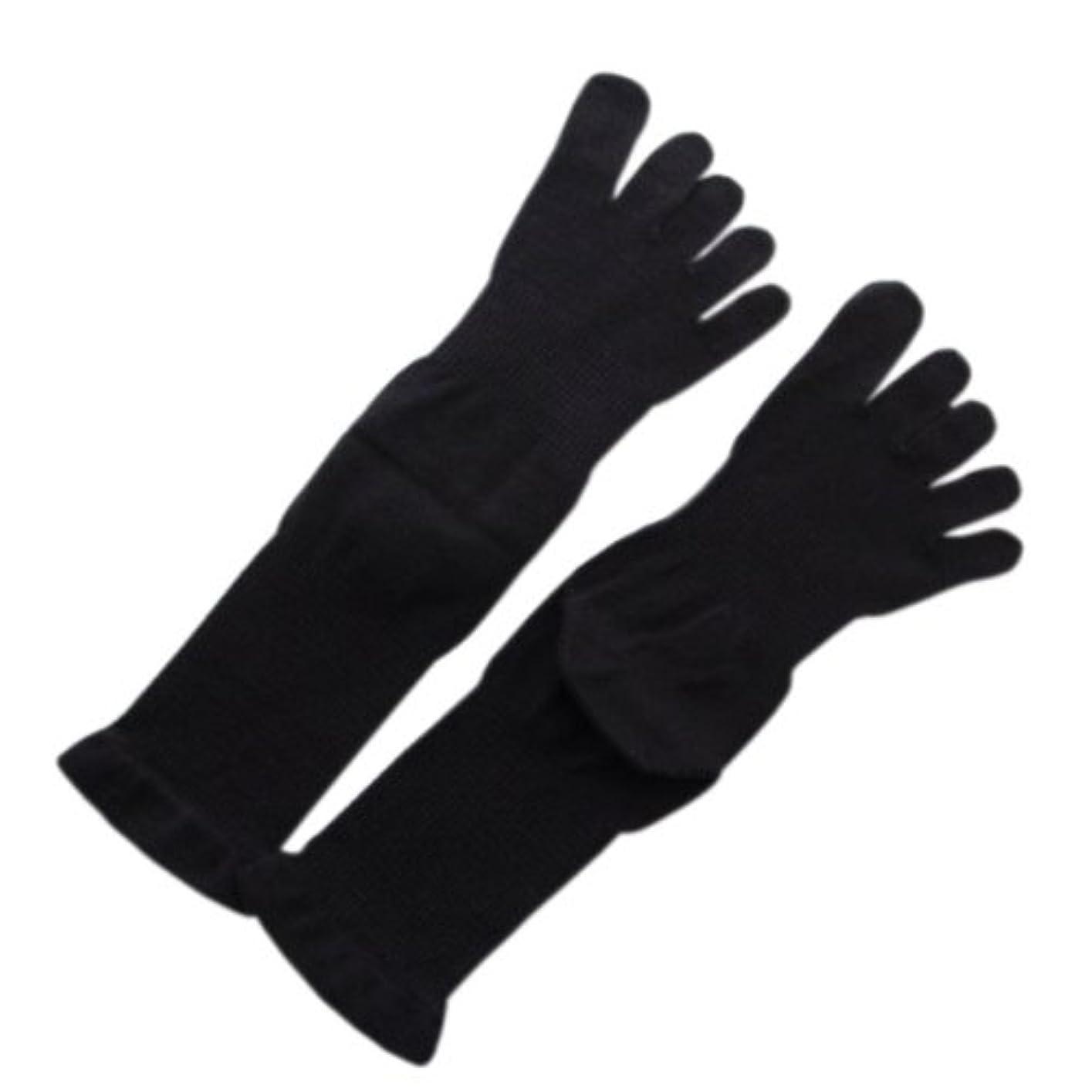 種独占個人的な5本指薄手ソックス 黒M:オーガニックコットン100%足首を締め付けないソックス!