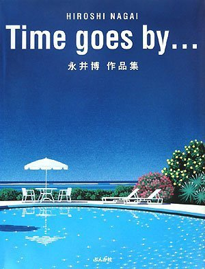 Time goes by・・・