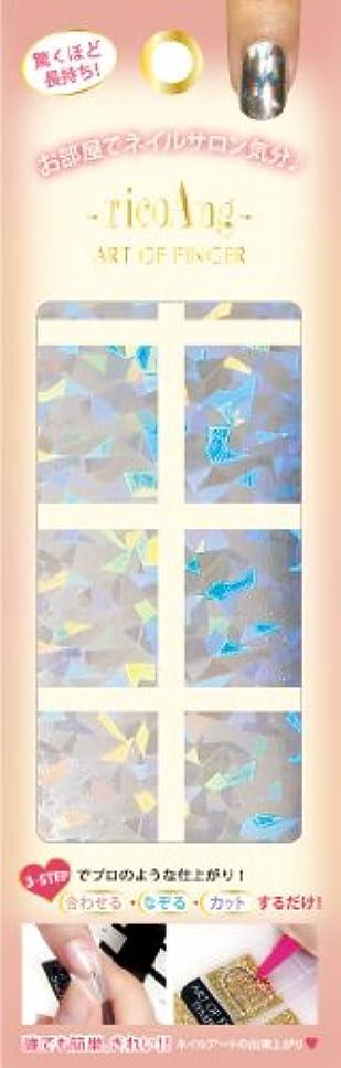 目の前の屋内で手を差し伸べるウィング?ビート rikoAng ART OF FINGER AOF/R-003(シルバーホログラム)