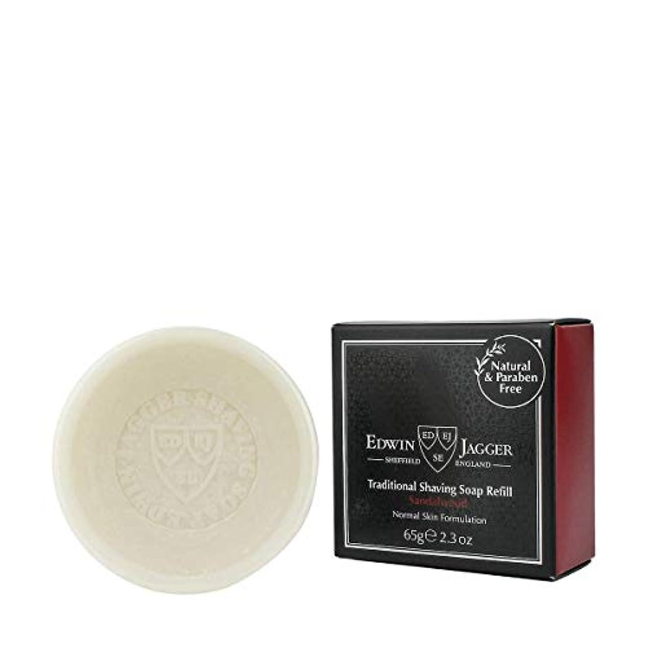 十分です祝福妻エドウィンジャガー トラディショナルシェービングソープ 詰め替え サンダルウッド65g[海外直送品]Edwin Jagger Traditional Shaving Soap Refill Sandalwood 65g...