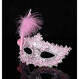 HuaQingPiJu-JP ラインストーンレースハーフフェイスフェザーマスクParty Masquerade Mask(ピンク)