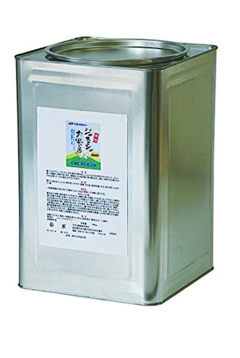 お茶再生的柔和????????? ジャスミンのお風呂 入浴剤 18kg