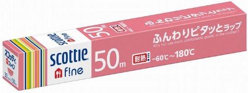 日本製紙クレシア スコッティ ファイン『ふんわりピタッとラップ』