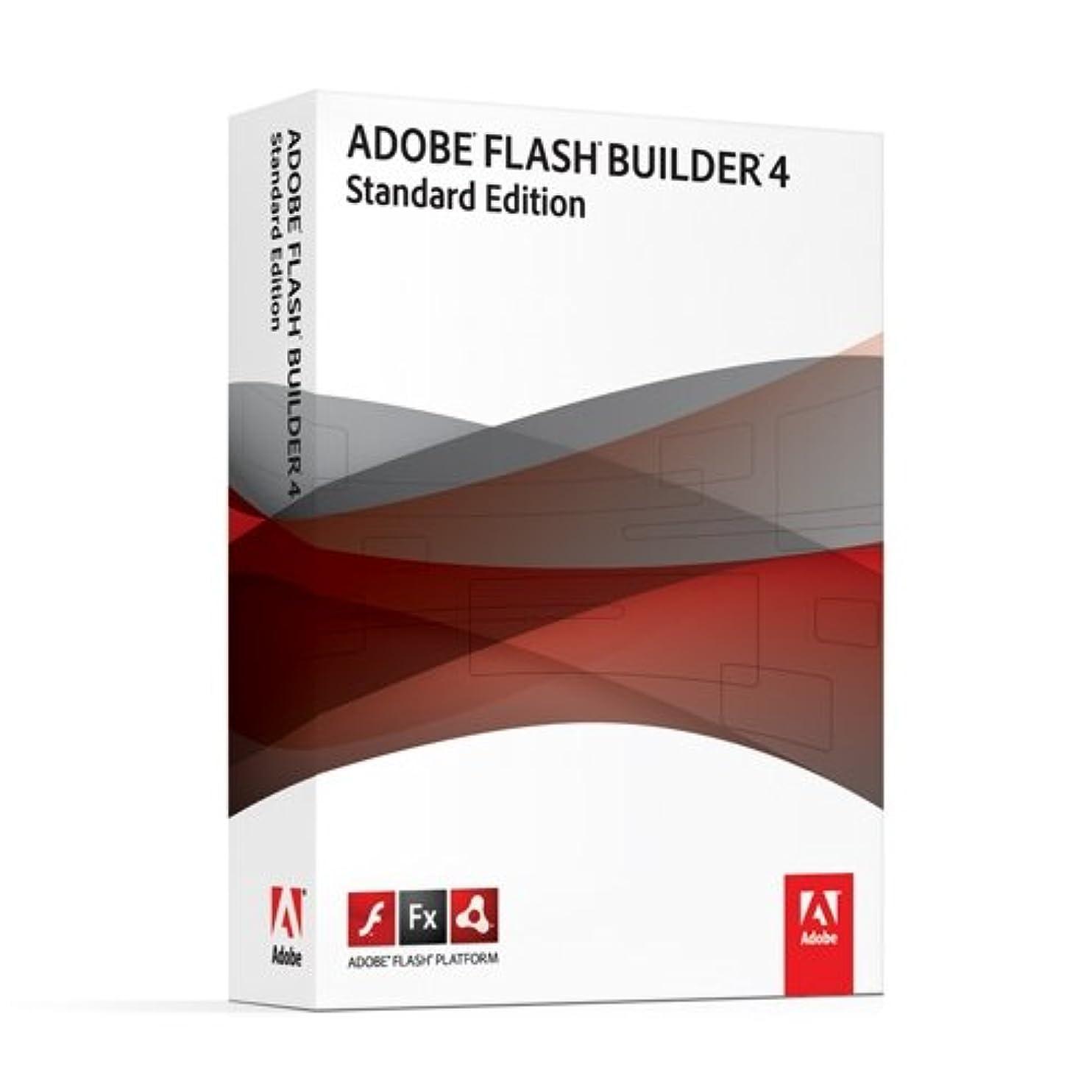 究極の矛盾ハウジングAdobe Flash Builder Standard 4.0 日本語版 Windows/Macintosh版