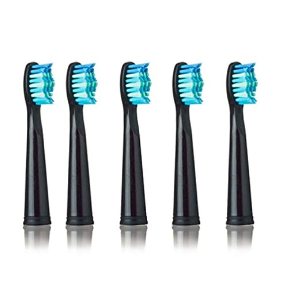 スプレー抵抗力があるカルシウムSEAGO 949/507/610/659用電動歯ブラシヘッド抗菌自動歯ブラシヘッド電動歯ブラシ - ブラック